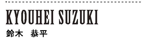 m_suzuki