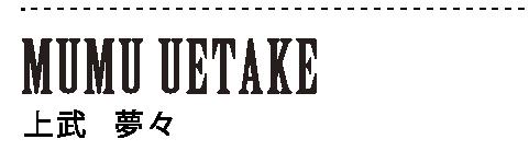 m_uetake